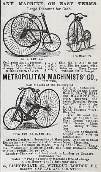 1887-07-28 Yorkshireman bike adverts 1 - HP terms